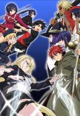 TOKYO MXで10月より放送、『UQ HOLDER! 〜魔法先生ネギま!2〜』(C)赤松健・講談社/UQナンバーズ