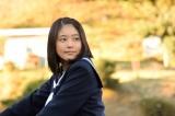 序盤の高校時代のみね子(C)NHK