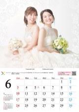 『MBSアナウンサーカレンダー2018』10月21日発売(C)MBS