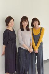 日本テレビ系ドラマ『奥様は、取り扱い注意』に出演する(左から)広末涼子、綾瀬はるか、本田翼(C)日本テレビ