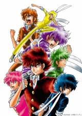 原作者・島本和彦氏が描いた7人の駆。ジャニーズWESTのメンバー7人のイメージカラーで彩られている(C)島本和彦/小学館 ケ?ッサン