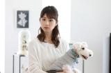 フジテレビ新ドラマ『刑事ゆがみ』の第1話に小倉優子のゲスト出演が決定 (C)フジテレビ