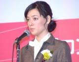 PFFアワード2017表彰式した市川実日子 (C)ORICON NewS inc.