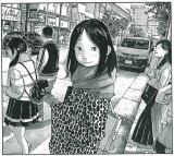 『ソラニン 新装版』第29話より。2017 年の芽衣子(C)浅野いにお/小学館