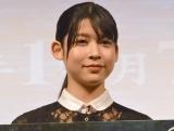 ドラマ『父、ノブナガ。』の製作発表記者会見に出席した染野有来(C)ORICON NewS inc.
