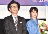 映画『パーフェクト・レボリューション』初日舞台あいさつに登壇した(左から)リリー・フランキー、清野菜名 (C)ORICON NewS inc.