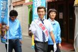プレイバック:「超えろ。後藤市長」より(C)関西テレビ