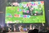 けものフレンズ with オーイシマサヨシ=『Animelo Summer Live 2017』より(C)Animelo Summer Live 2017/MAGES