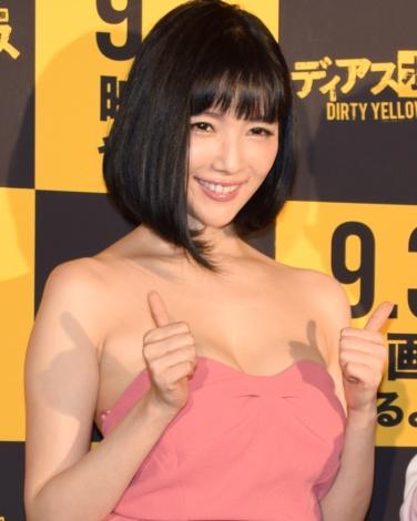 サムネイル 妊娠を報告した森下悠里 (C)ORICON NewS inc.