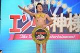 30日放送の日本テレビ系『エンタの神様 大爆笑の最強ネタ大大連発SP』(後9:00)に出演するアキラ100%