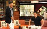 10月9日放送の関西テレビ・フジテレビ系『さんまのまんま 秋のさんまもゲストも脂がノッてますSP』に桐生祥秀選手が出演 (C)関西テレビ