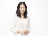日本テレビ系『PON!』の新パネラーに就任した関根麻里