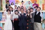 10月7日放送、テレビ東京系『アッパレ!日本の縁の下さま〜隠れたスゴい職業応援バラエティー〜』(C)テレビ東京
