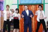 大相撲・九重親方とブルゾンちえみがスペシャルコラボ?(C)テレビ東京