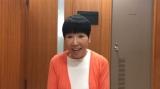 アメブロに新公式ブログを開設した和田アキ子