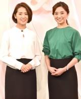 (左から)椿原慶子と松村未央 (C)ORICON NewS inc.