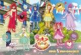 『映画キラキラ☆プリキュアアラモードパリッと!想い出のミルフィーユ!』(10月28日公開)。追加入場者プレゼントの「ペリッと!トレビアン☆シール絵はがき」。シールをはがすと…(C)2017 映画キラ☆プリュアモード製作委員会