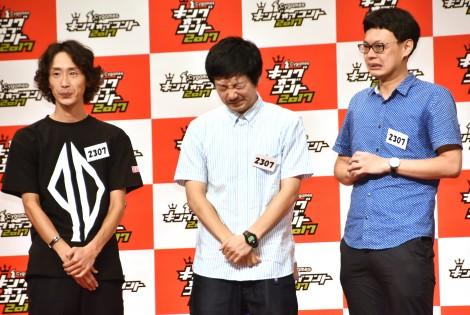 『キングオブコント2017』決勝に進出するGAG少年楽団 (C)ORICON NewS inc.