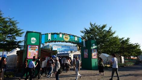 ビールの祭典『オクトーバーフェスト』に行ったことを英会話にすると?(写真は『お台場オクトーバーフェスト2017』の様子/期間:9月29日(金)〜10月9日(月・祝)/会場:シンボルプロムナード公園セントラル広場)