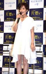 第2子妊娠後、初めて公の場に登場した国仲涼子=WOWOW『連続ドラマW 東野圭吾「片想い」』の完成披露舞台あいさつ (C)ORICON NewS inc.