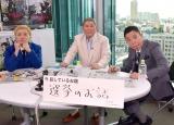 テレビ東京『おはよう、たけしですみません。』に出演した(左から)水道橋博士、ビートたけし、太田光 (C)ORICON NewS inc.