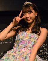 AKB48を卒業した木崎ゆりあ (C)ORICON NewS inc.