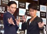 『アンファー新商品発表会』に参加した(左から)伊勢谷友介、武井壮 (C)ORICON NewS inc.