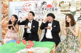 ゲストは横澤夏子(左)、足立梨花(右)(C)テレビ東京