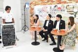 10月9日放送、『ヨーロッパ1300km 爆走!ガチンコラーメン屋台』スタジオ収録の様子(C)テレビ東京