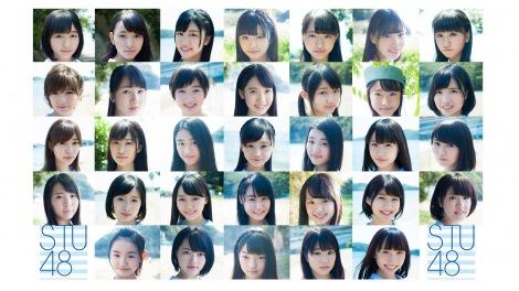 AKB48の姉妹グループで瀬戸内7県を拠点とするSTU48(C)AKS