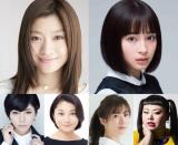 映画『SUNNY 強い気持ち・強い愛』に出演する(左上から)篠原涼子、広瀬すず(左下から)真木よう子、小池栄子、ともさかりえ、渡辺直美