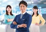 『TOKYO MX NEWS』10月2日よりキャスター一新でリニューアル。メインキャスターは有馬隼人(中央)、サブキャスターは田中麻耶(左)、お天気キャスターは結城香織(右)(C)TOKYO MX