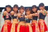 エイベックスからメジャーデビューすることを発表した大阪☆春夏秋冬(写真左から)RUNA、MANA、EON、MAINA、ANNA、YUNA (C)ORICON NewS inc.