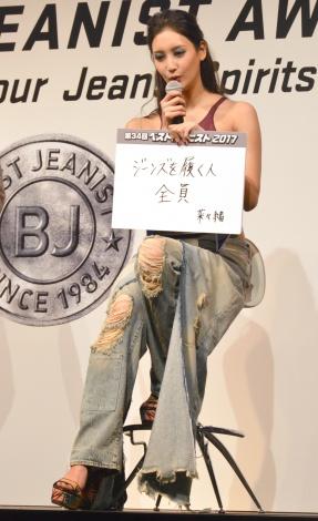 Q:ライバルは?/A:ジーンズを履く人全員 菜々緒 (C)ORICON NewS inc.