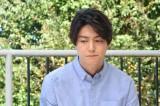 日本テレビ系連続ドラマ『今からあなたを脅迫します』第1話に出演する稲葉友 (C)日本テレビ