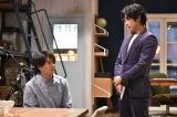 日本テレビ系連続ドラマ『今からあなたを脅迫します』第1話に出演する(左から)稲葉友とディーン・フジオカ(C)日本テレビ