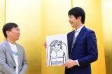 結婚会見を行ったかまいたちの山内健司(左)と相方の濱家隆一
