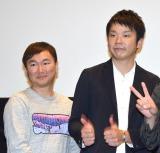 結婚が決まったかまいたちの濱家隆一(右)と相方の山内健司 (C)ORICON NewS inc.