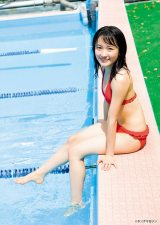 『週刊ヤングマガジン』44号に登場するモーニング娘。'17・森戸知沙希 (C)Takeo Dec./ヤングマガジン