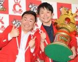 かまいたちが『KOC』10代目王者に決定(左から)山内健司、濱家隆一 (C)ORICON NewS inc.