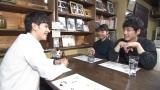 10日放送の日本テレビ系『火曜サプライズ』に出演する(左から)ウエンツ瑛士、有村架純、坂口健太郎 (C)日本テレビ