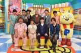 10日放送の日本テレビ系『火曜サプライズ』 (C)日本テレビ