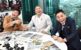 『おはよう、たけしですみません。』2日目に出演した(左から)岡田圭右、ビートたけし、太田光 (C)ORICON NewS inc.