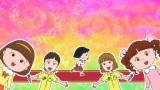 10月8日からOA『ちびまる子ちゃん』新ED