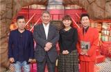 10月9日放送、ナイトinナイト月曜日『なるみ・岡村の過ぎるTV』にビートたけしがゲスト出演(左から)岡村隆史、たけし、なるみ、すっちー(C)ABC