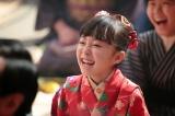 連続テレビ小説『わろてんか』10月2日スタート。主人公・てんの幼少期を演じる新井美羽(C)NHK