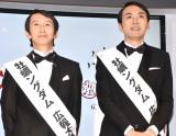 アンガールズ(左から)山根良顕、田中卓志 (C)ORICON NewS inc.