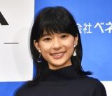 就職支援サービス『DODAキャンパス』の説明会に出席した芳根京子 (C)ORICON NewS inc.