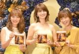 (左から)内田理央、マギー、優木まおみ (C)ORICON NewS inc.