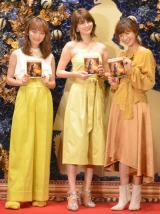 映画『美女と野獣』MovieNEX発売記念イベントに出席した(左から)内田理央、マギー、優木まおみ (C)ORICON NewS inc.